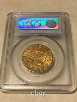 1 1886 MS62 PCGS Saint Gaudens Double Eagle $10 Gold Coin great appeal