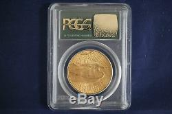 1924 $20 Saint St. Gaudens Gold Double Eagle PCGS MS 63